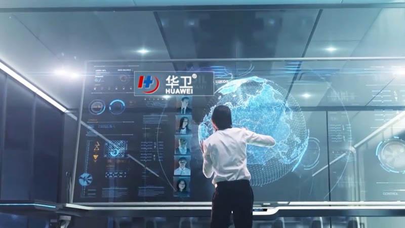 Huawei Array image181