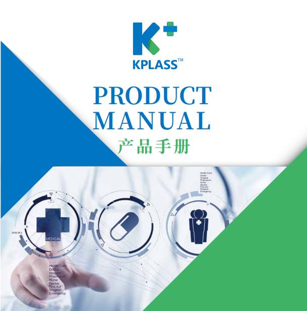 KPLASS picture album