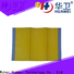 best surgical wound dressing company for hospital