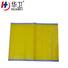 iodine drape 1.jpg