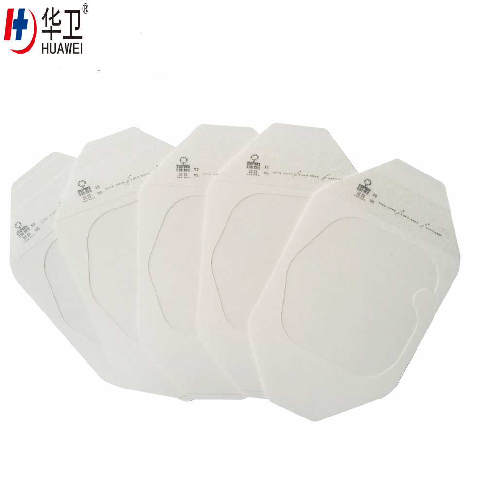 Huawei surgical wound dressing supply for hospital-1