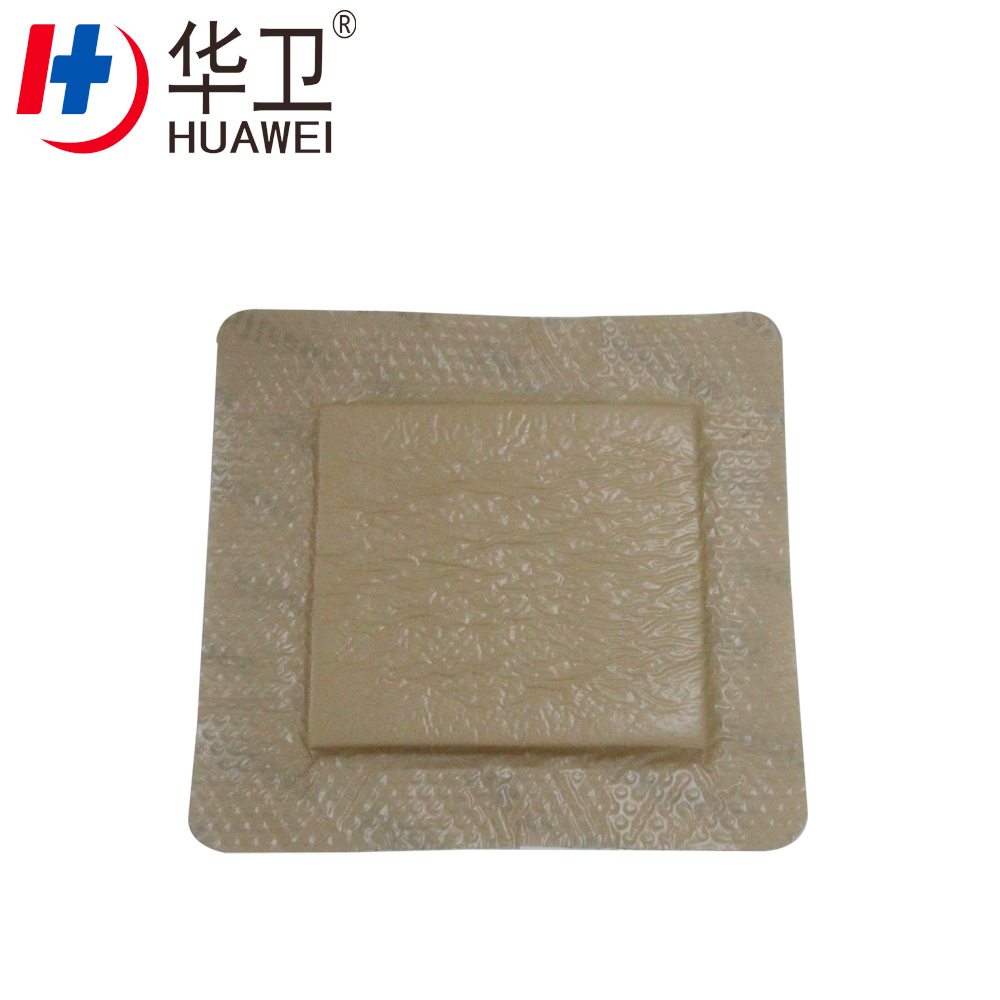 10*10cm silicone foam wound dressing