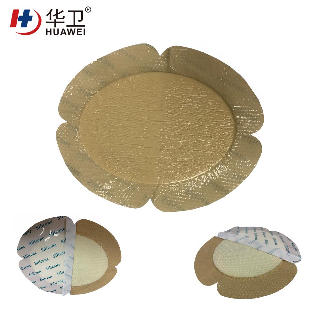 16*20 cm Silicone foam wound dressing