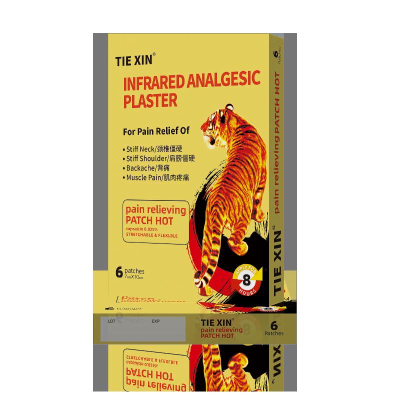 Infrared analgesic plaster-A